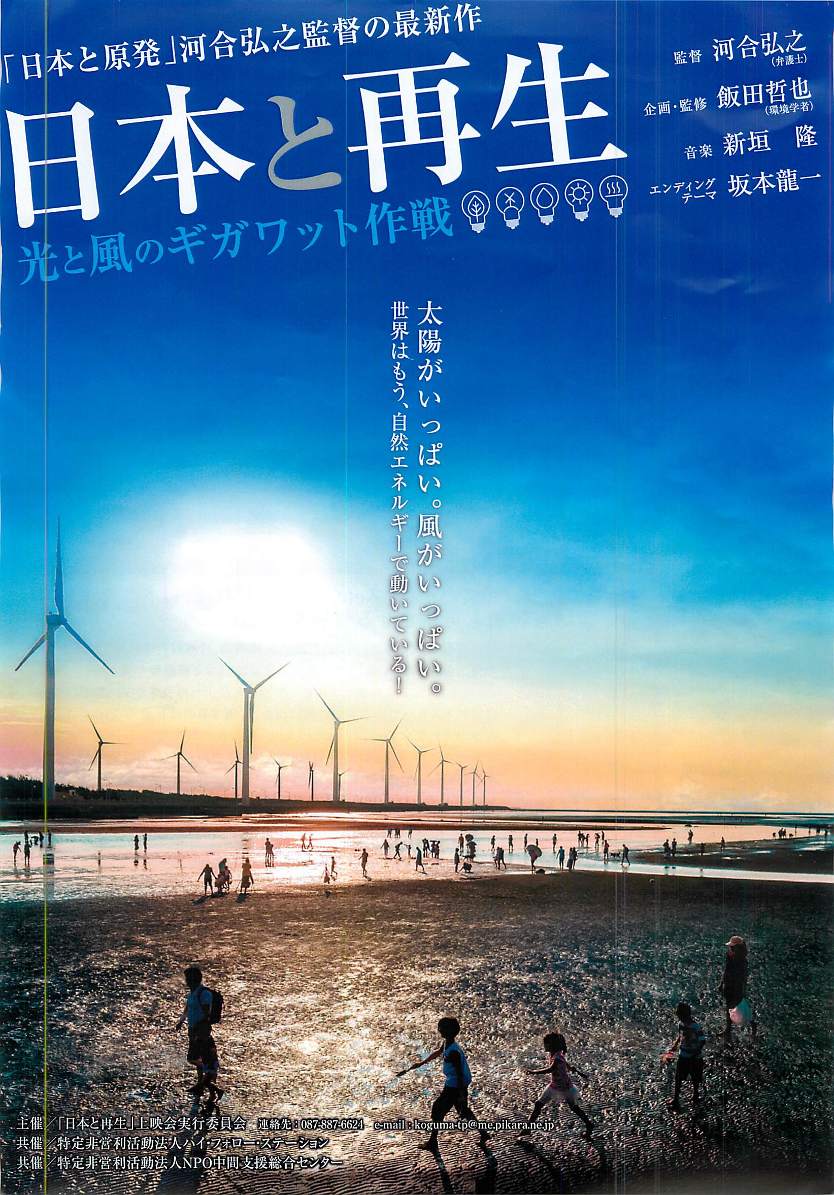 http://umimori-sanuki.com/wp-content/uploads/2018/04/eb1aff50dd12e9a249e054a2d9f1090b.jpg